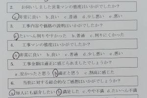 DSC_0684